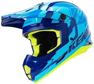Kenny Track Helm Navy Sky Blue 2019