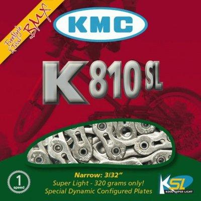 KMC K1SL Narrow Silver (voorheen de KMC K810 SL) BMX ketting